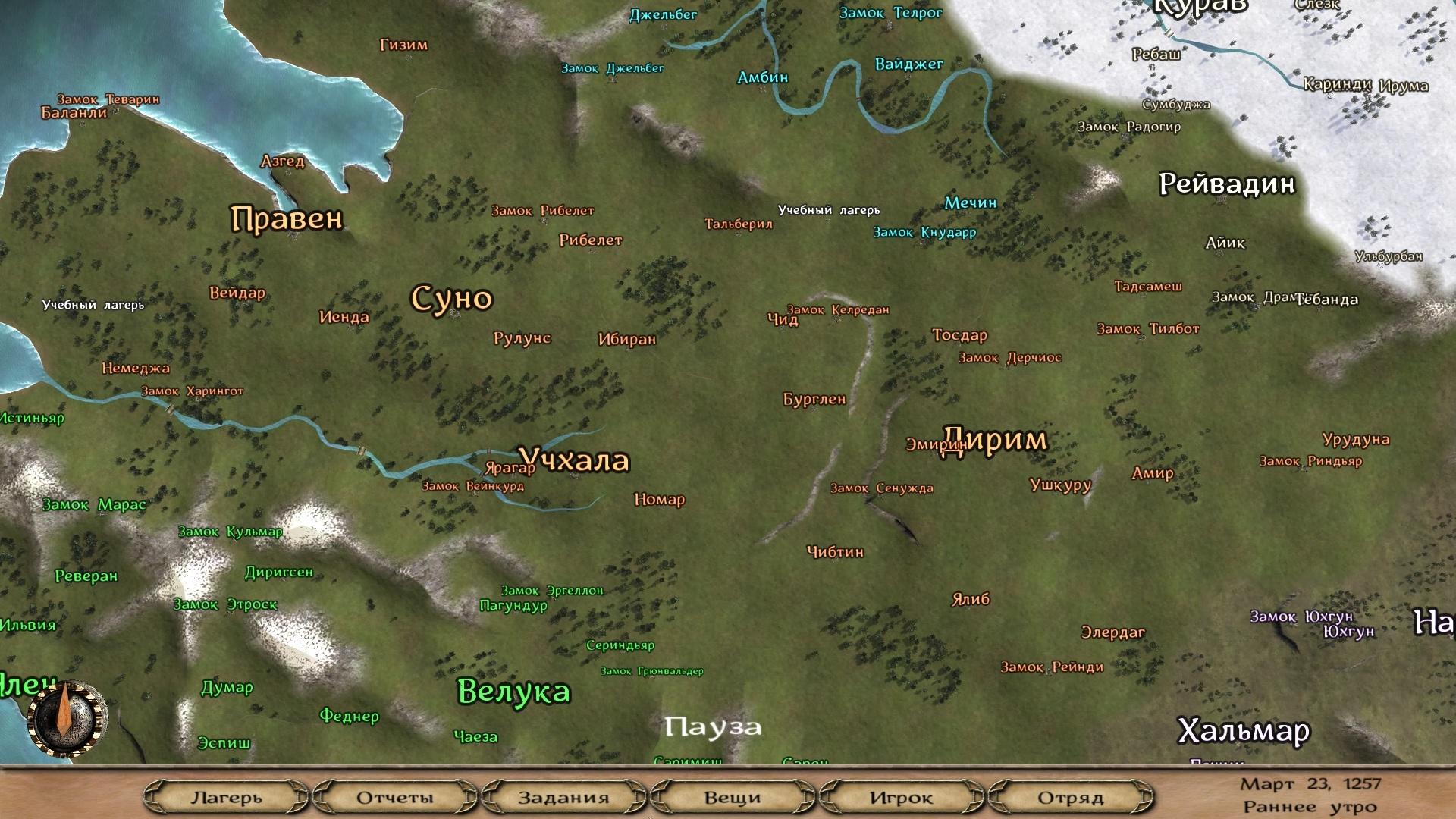 логические игры онлайн том и джерри