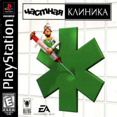 Игра Mortal Kombat Для Пк - licensecertified